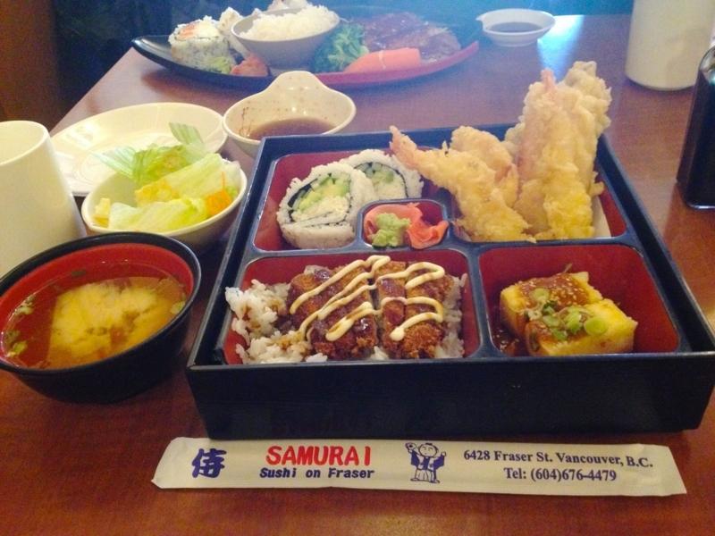 バンクーバーの安くてお腹いっぱいになる日本食屋さん  SAMURAI