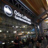 オスロの空港 Wifiの接続&市内へのアクセス・券購入方法を画像で解説!