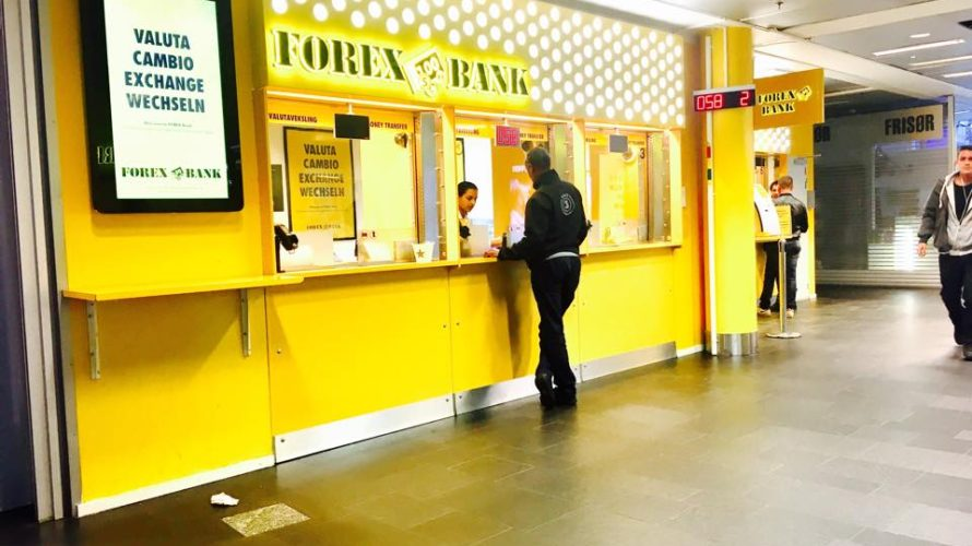 検証! ノルウェー・オスロで1番レートの良い両替所はどこか?