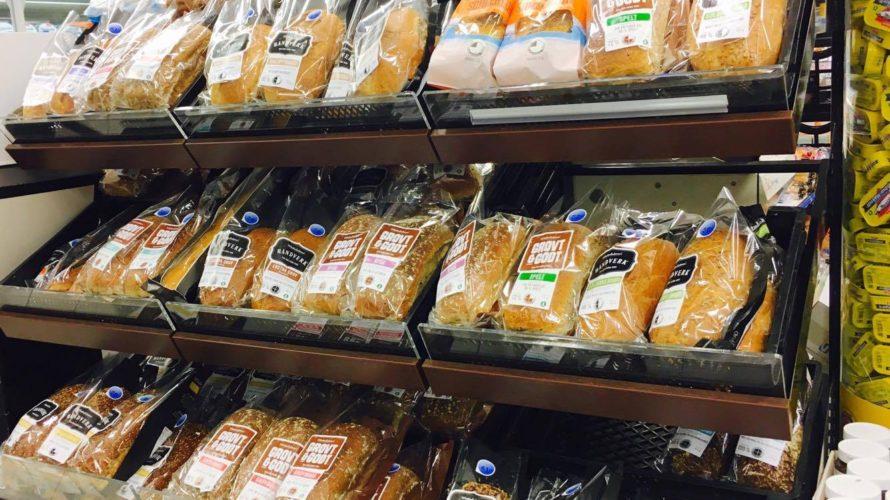 調査!スーパーでみるノルウェーの食品の物価は高いのか?