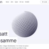 ノルウェーのSbankenの銀行口座開設方法を解説!