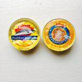 ノルウェーの食べ物をtasting! Leverpostei&Stabbur-Makrellとは?