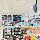 節約!ノルウェーで安く日用品&化粧品等が買えるお店 Normal