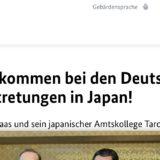 ドイツのワーキングホリデーの申請の仕方についてご紹介!