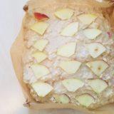 アップルケーキを焼いてみた。