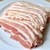 海外でスライス肉を手に入れる4つの方法!