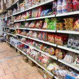 ミュンヘンで日本食材の値段は?ミュンヘンの日本スーパーMikadoで検証!